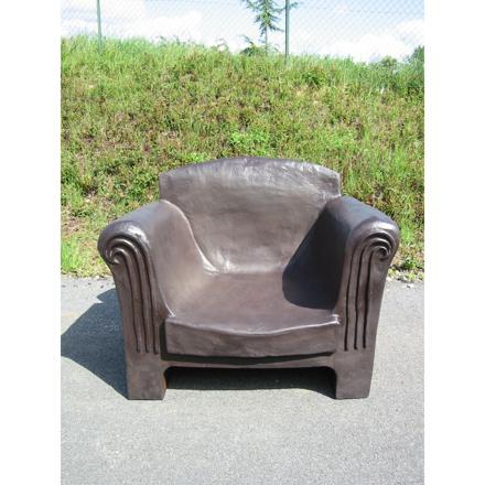 fauteuil exterieur