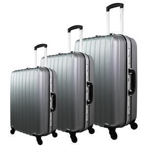 valise sans zip