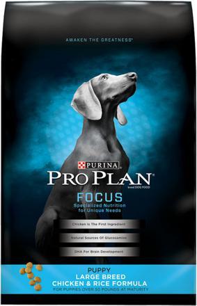 pro plan puppy large