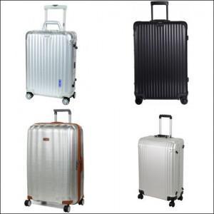 valise voyage aluminium
